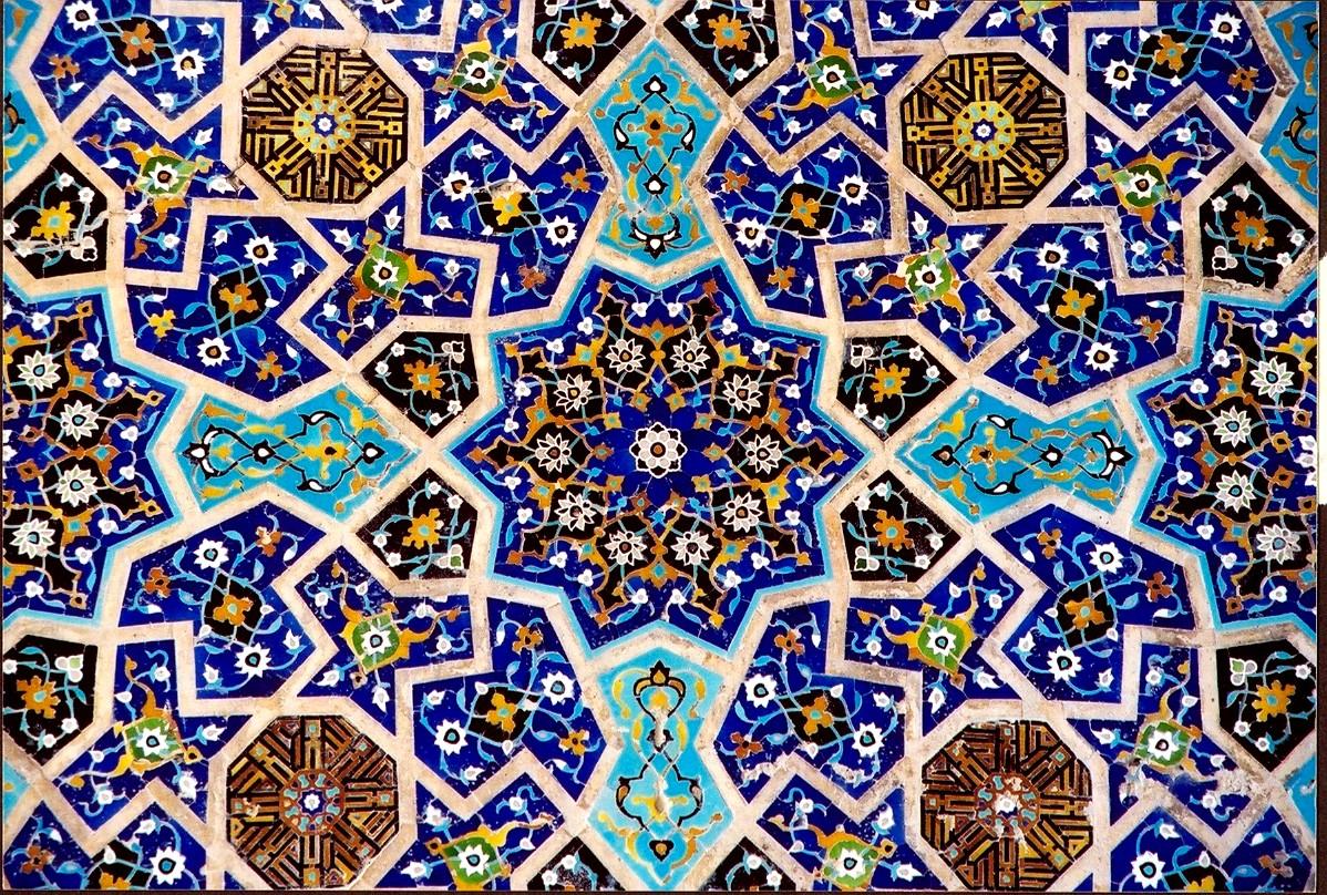 Die Geschichte der iranischen asiatischen Kunst