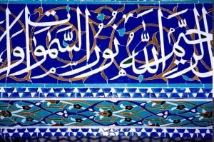 Iranischer Literaturabend @ Kulturhaus Pusdorf