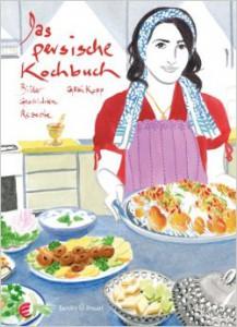 """Buchcover """"Das persische Kochbuch"""""""