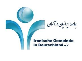 iranischegemeinde_logo