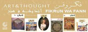 Banner Fikrun FLORA DESiGN