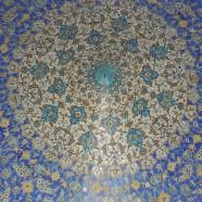 Reisen im Iran