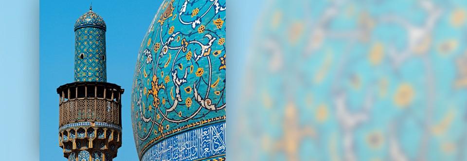 DuMont Kunst – Reiseführer Iran