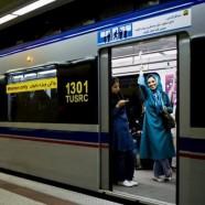 Metro-Linie 1 in Teheran