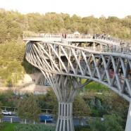 Tabiat-Brücke