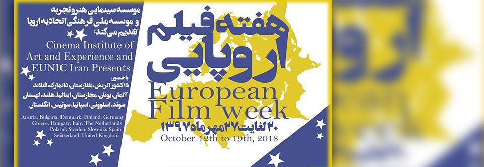 Europäische Filmwoche in Iran