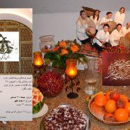28. Yalda Fest des Kulturvereins Barbat am 21.12.2018