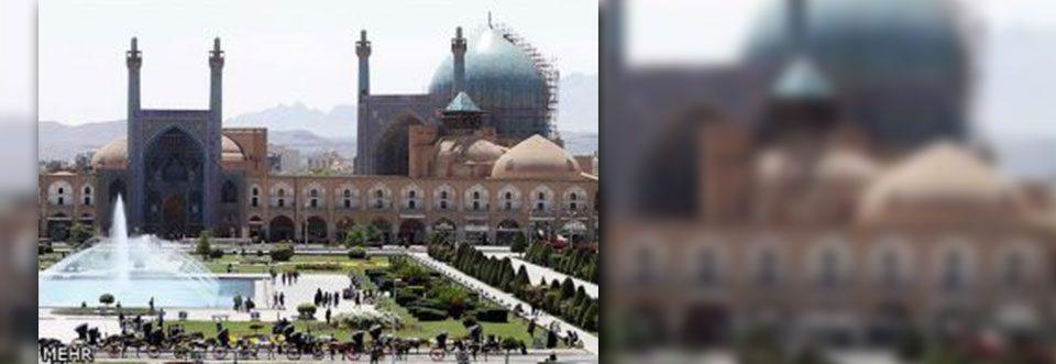 Was Freiburg und Isfahan verbindet