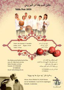 29. Yalda Fest des Kulturvereins Barbat am 21.12.2019 @ Nachbarschaftshaus