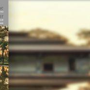 """Buchvorstellung: """"Orientalisch-Persische Gartenkultur: Paradiese und der Garten im Islam"""""""