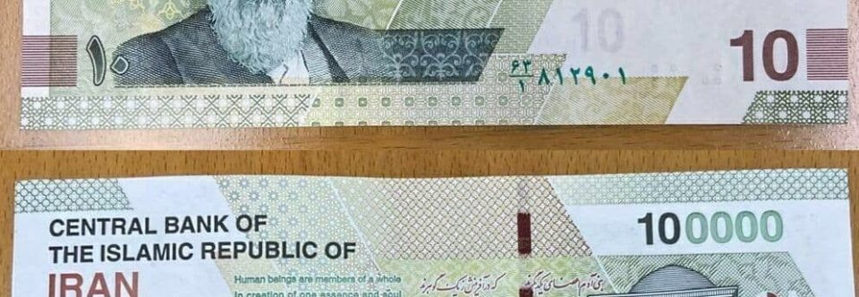 Iran's new banknote with four light-color zeroes