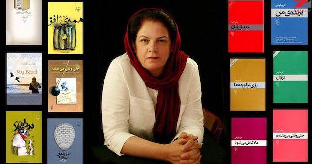 """""""Iranische Schriftstellerinnen: In a Man's World"""""""